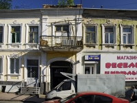 Rostov-on-Don, Serafimovich st, house 94. Apartment house