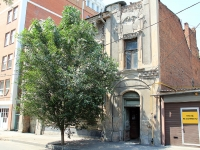 Rostov-on-Don, Serafimovich st, house 95. Apartment house