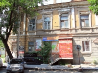 Rostov-on-Don, Serafimovich st, house 103. Apartment house