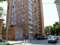 Rostov-on-Don, Temernitskaya st, house 2/1. Apartment house