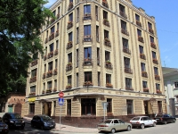 Rostov-on-Don, Temernitskaya st, house 3. governing bodies