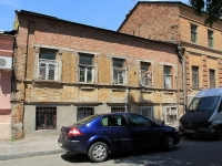 Rostov-on-Don, Temernitskaya st, house 9/1