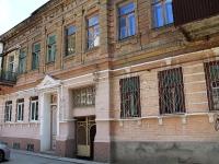 Rostov-on-Don, Temernitskaya st, house 10. Apartment house