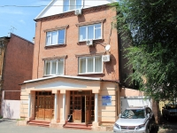 Rostov-on-Don, Temernitskaya st, house 11