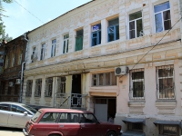 Rostov-on-Don, Temernitskaya st, house 12. Apartment house