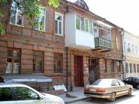 Rostov-on-Don, Temernitskaya st, house 14. Apartment house