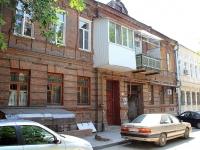 Ростов-на-Дону, улица Темерницкая, дом 14. многоквартирный дом