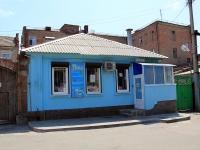 Ростов-на-Дону, улица Темерницкая, дом 18. Учебный центр Яны Ковылиной