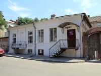 Rostov-on-Don, Temernitskaya st, house 20
