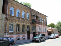 Rostov-on-Don, Temernitskaya st, house 28. Apartment house