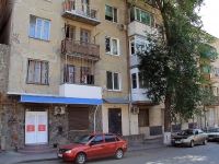 Rostov-on-Don, Temernitskaya st, house 30. Apartment house