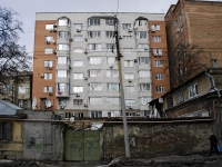 Rostov-on-Don, Temernitskaya st, house 32. Apartment house