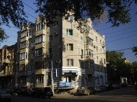 Rostov-on-Don, Temernitskaya st, house 35А. Apartment house