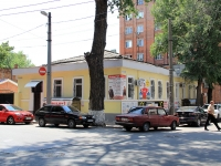 Rostov-on-Don, Temernitskaya st, house 36