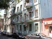 Rostov-on-Don, Temernitskaya st, house 39. Apartment house