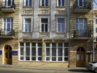 Rostov-on-Don, Temernitskaya st, house 42. Apartment house