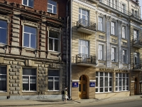 Rostov-on-Don, Temernitskaya st, house 44. multi-purpose building