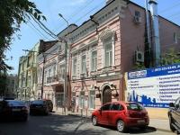 улица Темерницкая, дом 45. Городской дом творчества