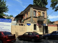 Rostov-on-Don, Temernitskaya st, house 47. Apartment house