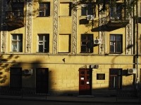 Rostov-on-Don, Temernitskaya st, house 50. Apartment house