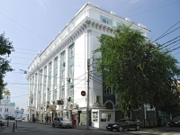 Rostov-on-Don, Temernitskaya st, house 53. multi-purpose building
