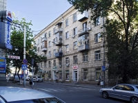 Rostov-on-Don, Temernitskaya st, house 56. Apartment house