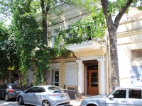 Rostov-on-Don, Temernitskaya st, house 59. multi-purpose building
