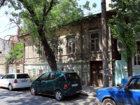 Rostov-on-Don, Temernitskaya st, house 61. Apartment house