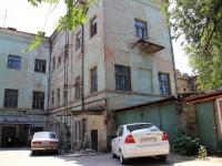 Rostov-on-Don, Temernitskaya st, house 62. Apartment house