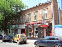 Rostov-on-Don, Temernitskaya st, house 63. Apartment house