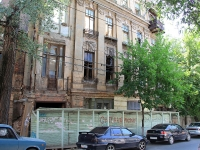 Rostov-on-Don, Temernitskaya st, house 64. Apartment house