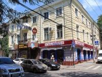 Rostov-on-Don, Temernitskaya st, house 69. Apartment house
