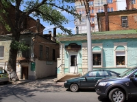 Rostov-on-Don, Temernitskaya st, house 71