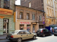 Rostov-on-Don, Temernitskaya st, house 72. Apartment house