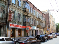 Rostov-on-Don, Temernitskaya st, house 74. Apartment house