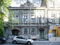 Rostov-on-Don, Temernitskaya st, house 76. Apartment house