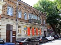 Rostov-on-Don, Temernitskaya st, house 78. Apartment house