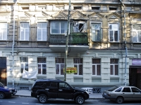 Rostov-on-Don, Temernitskaya st, house 78. Apartment house