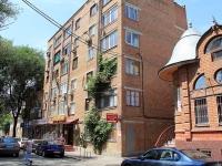顿河畔罗斯托夫市, Temernitskaya st, 房屋 79. 公寓楼