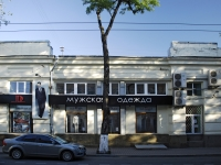 Rostov-on-Don, Temernitskaya st, house 80. shopping center