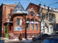 Rostov-on-Don, Temernitskaya st, house 81