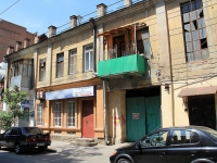 Rostov-on-Don, Temernitskaya st, house 83. Apartment house