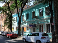 Rostov-on-Don, Temernitskaya st, house 87. multi-purpose building