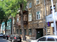 Rostov-on-Don, Temernitskaya st, house 89. Apartment house