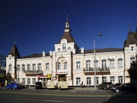 Rostov-on-Don, Temernitskaya st, house 93. Apartment house