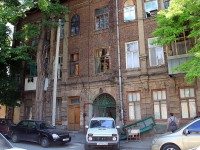 Rostov-on-Don, Shaumyan st, house 2. Apartment house
