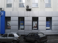 Rostov-on-Don, Shaumyan st, house 3. office building