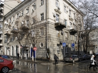 Rostov-on-Don, Shaumyan st, house 5. Apartment house