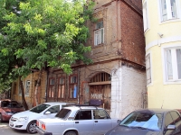 Rostov-on-Don, Shaumyan st, house 8. Apartment house