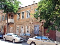 Rostov-on-Don, Shaumyan st, house 10А. Apartment house